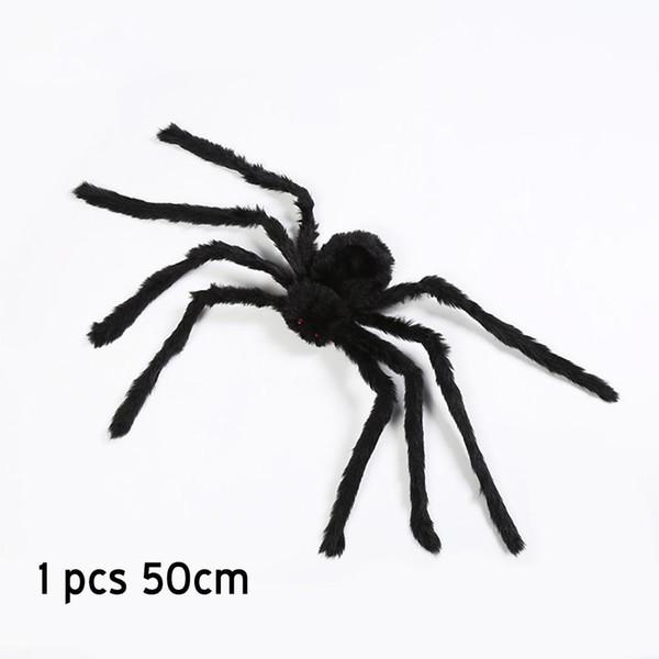 black-50cm