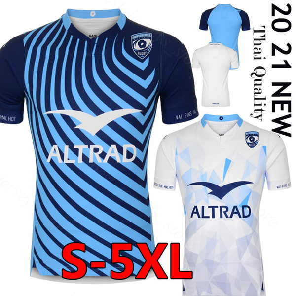 top popular 5XL BIG SIZE RUGBY 2020 2021 Montpellier HSC TEE National Team NEW Herault jerseys home away maillot de foot shirts men Uniforms 2020