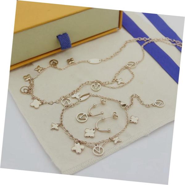 Розовое золото (серьги + браслет + ожерелье)