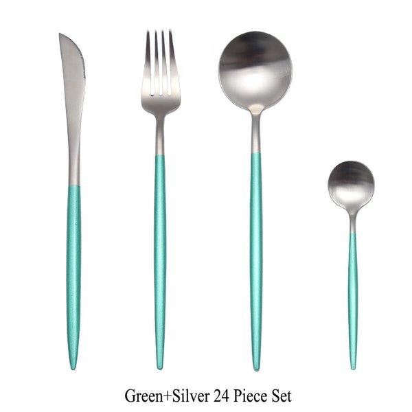 Зеленое серебро