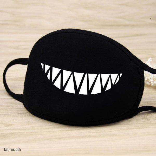 Толстый Рот