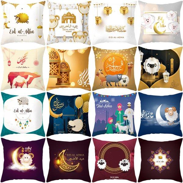 best selling Cover, New Muslim Style Gurbon Pillow Eid Al Adha Peach Velvet Square Sofa Pillow Cover