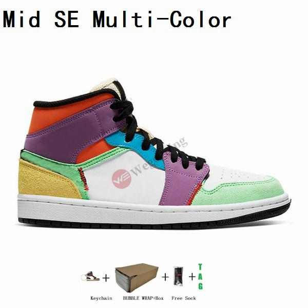 Mid SE Multi-Color