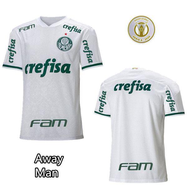 loin + sponsor + patch