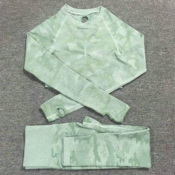 yeşil Seti