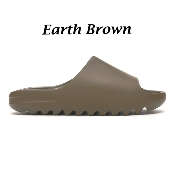 Tierra marrón