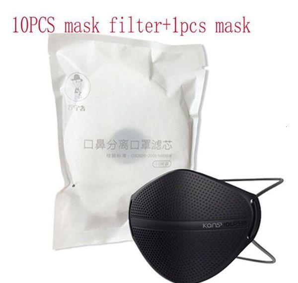 Black Mask + 10 Pcs Filtres