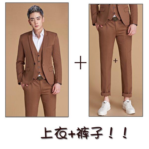 Pantalones de café de la chaqueta de café