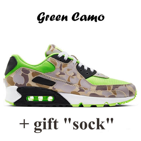 8 Green Camo