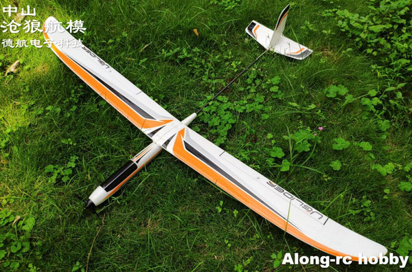 best selling EPO Plane model RC Airplane glider U-glider 1500mm Wingspan Aircraft Fixed Wing Plane KIT set or PNP set RC Outdoor Toys