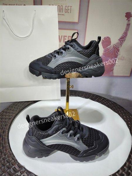2021new Men Speed Trainer Black Walking Sneakers Men Women Black Red Casual Shoes Fashion Paris Sneakers lzl201208