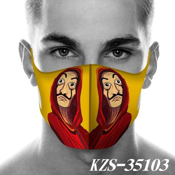 KZS-35103.