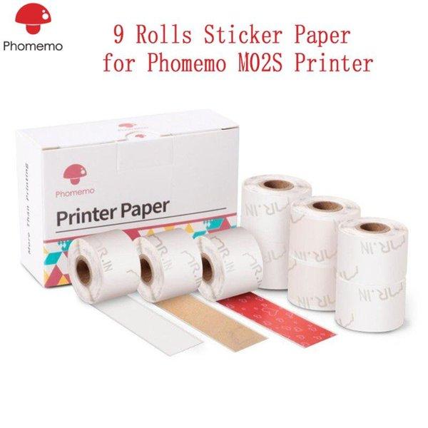 15мм бумаги 1