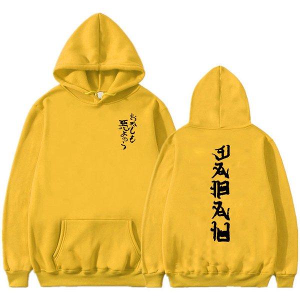 amarilla Ms831