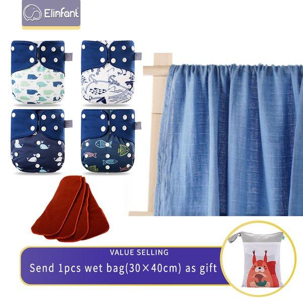 J-cloth Diaper