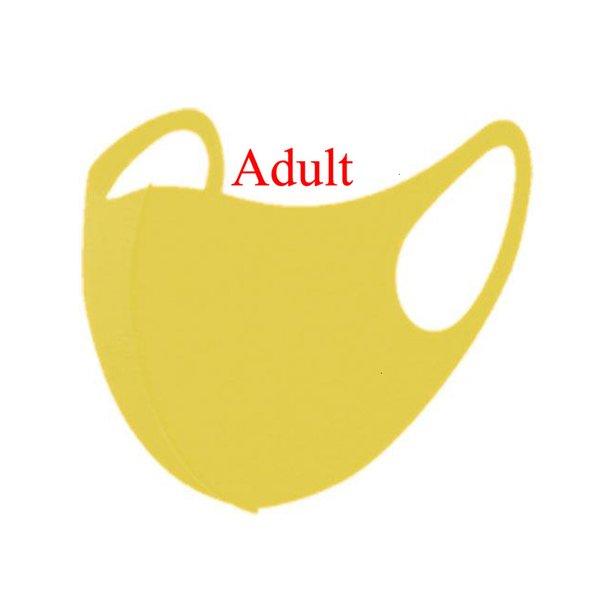 Желтый(взрослый)