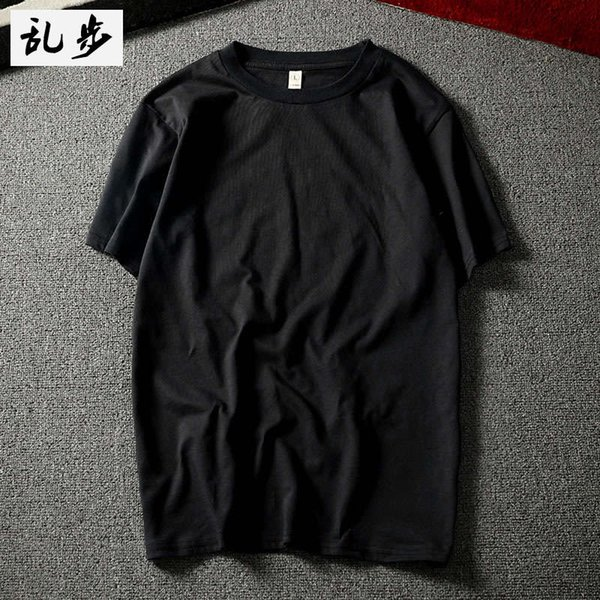 8201 Black - 200g Cotton