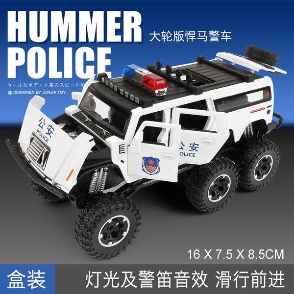 La polizia Boxed