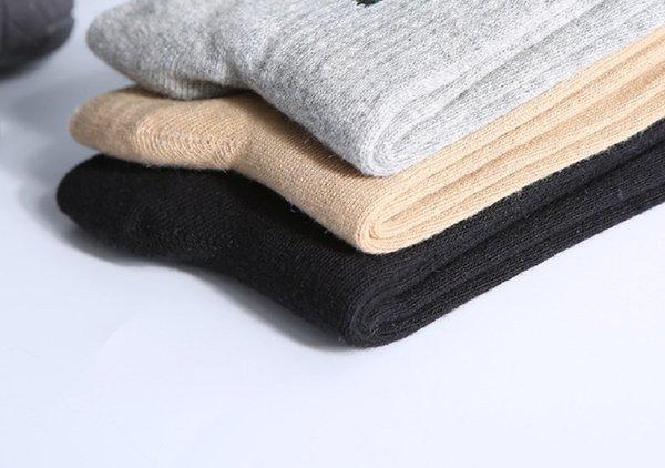 Besoin de chaussettes (3 paires)