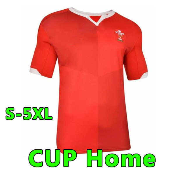 Weishi Cup Home.