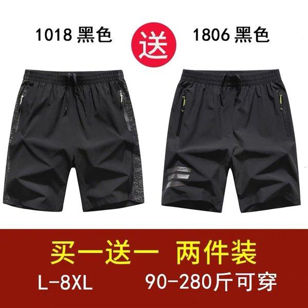 1018 Siyah + 1806 Siyah