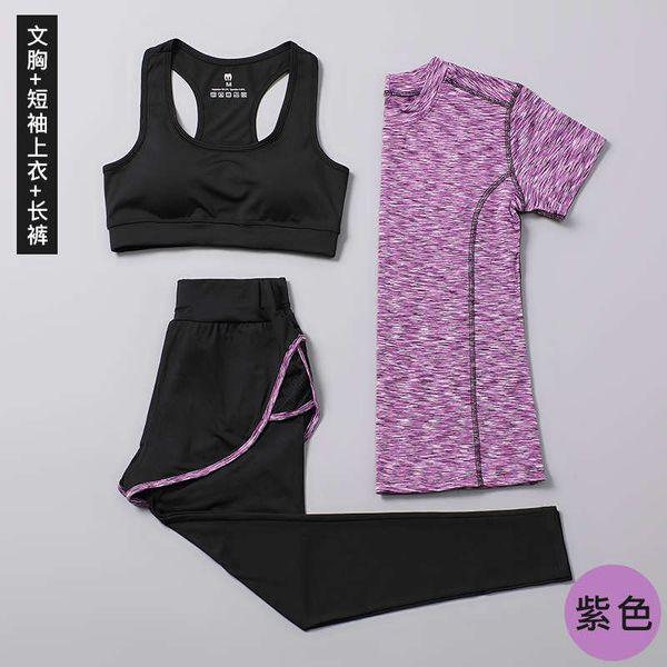 Фиолетовый с коротким рукавом + жилет + капри