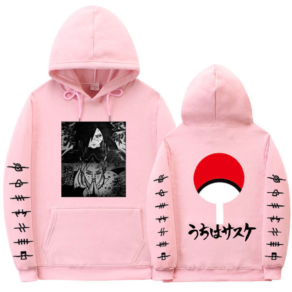 Розовый 12.