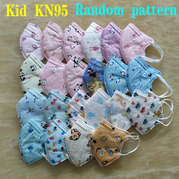 Смешанные цвета Дети KN95