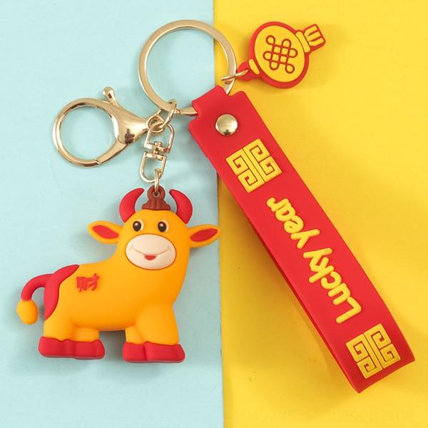 Ricco di mucca giallo # 55597