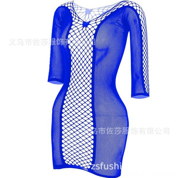 Sapphire Blue-One Size подходит всем 1