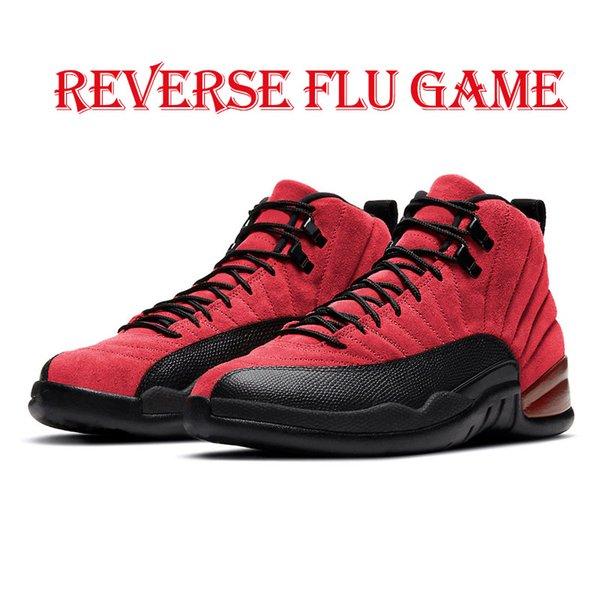 12s 7-13 Reverse Flu Game