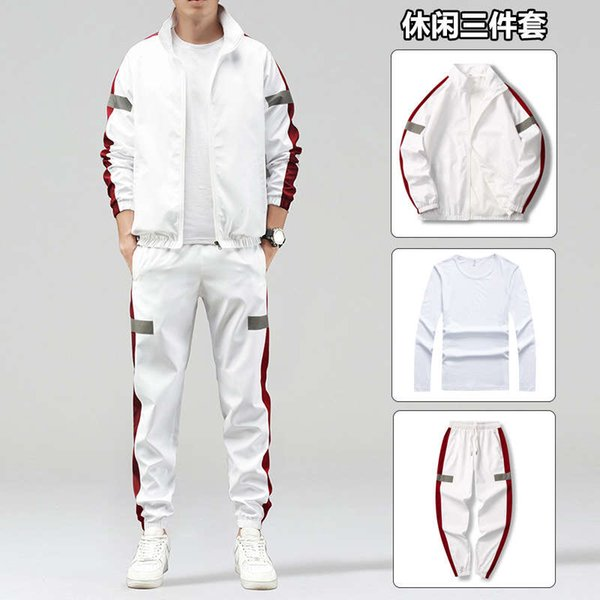2111 Bianco - Set di t-shirt a tre pezzi