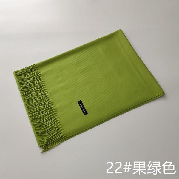 verde 200x68cm