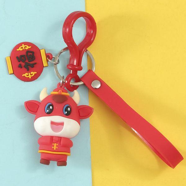 Кнопка лампочки Новый год Funiu Red # 35002
