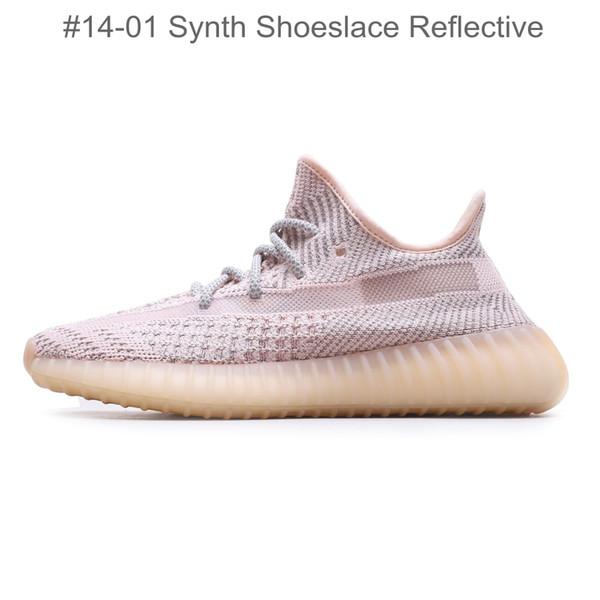 # 14-01 Synth ShoesLaceLace réfléchissant