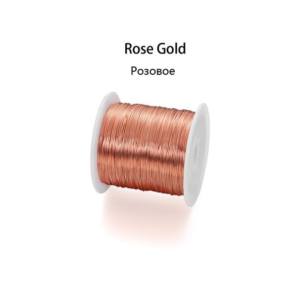 Rose Gold_691