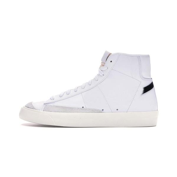 9 77 Vintage Beyaz Siyah