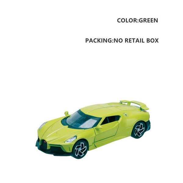 Green No Box