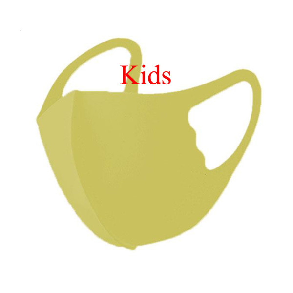 Желтый (дети)
