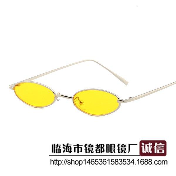 Серебро оформленные желтые таблетки - как показано в