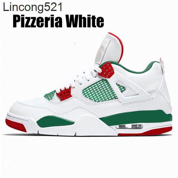 Пиццерия белая