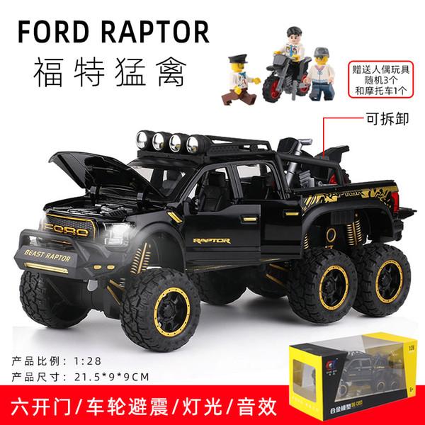 Ford F150 Six Wheel 0