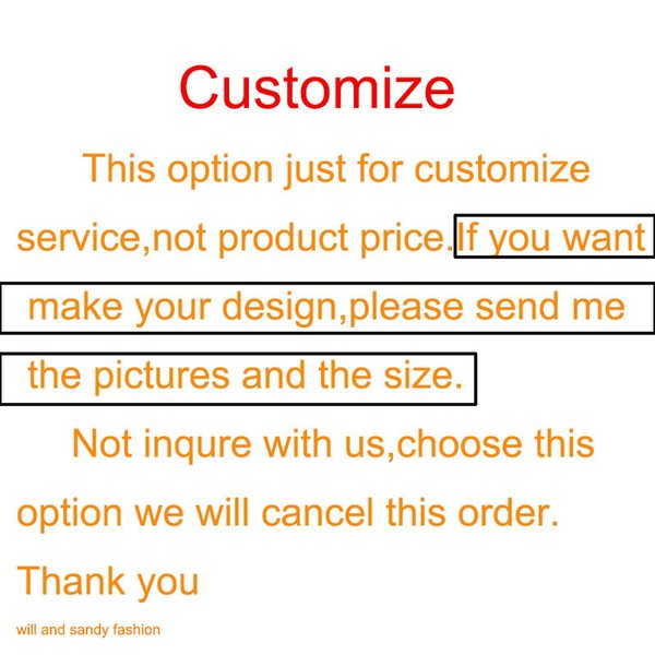 personalizzare