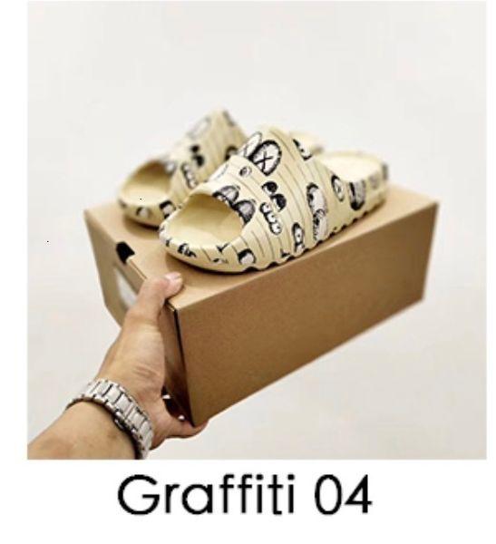 Граффити 04