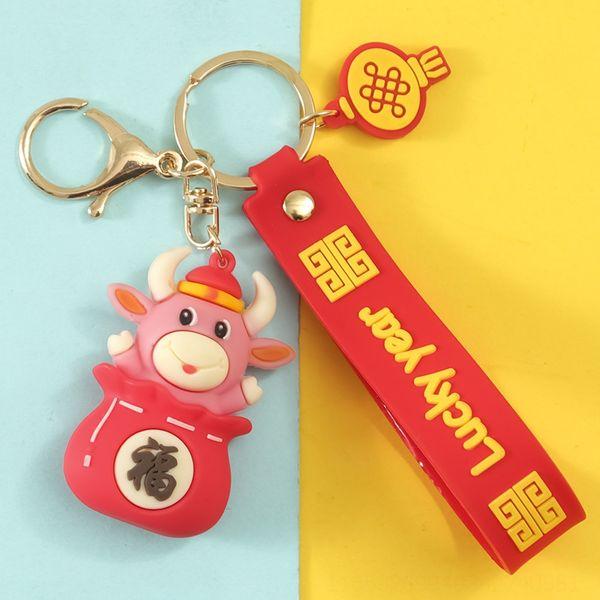 Счастливая корова розовый # 35002