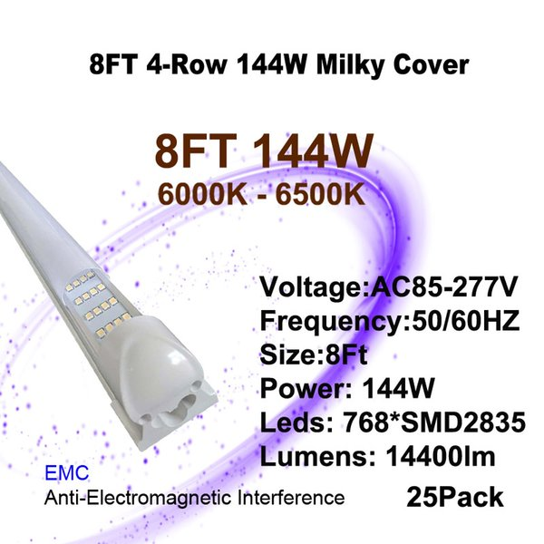 밀키 커버 8 피트 144W LED 튜브
