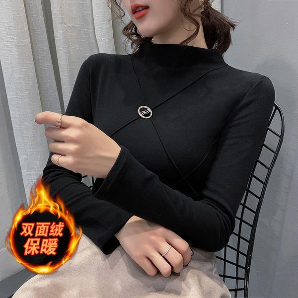 Black with Fleece
