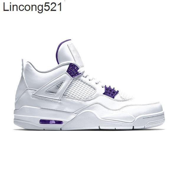 8 суд фиолетовый