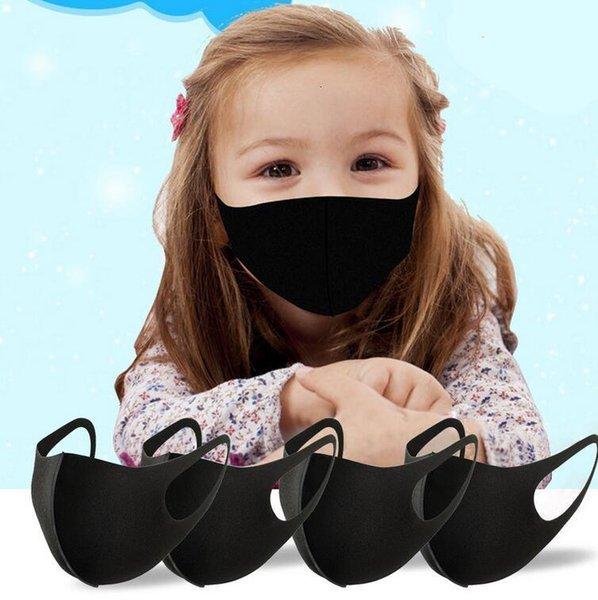 FY9041 дети черные