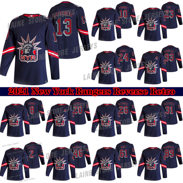 top popular New York Rangers 2021 Reverse Retro Jersey 10 Artemi Panarin 24 Kaapo Kakko 23 Adam Fox 13 Alexis Lafreniere 8 Trouba Hockey Jerseys 2021